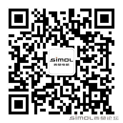 西莫电机论坛微信公众平台欢迎您的关注!