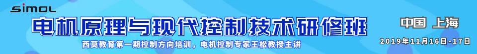 上海电控培训欢迎大家参加