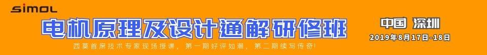 深圳培训欢迎大家参加