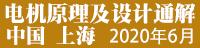 北京培训欢迎参加