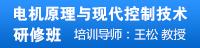 上海培训欢迎参加